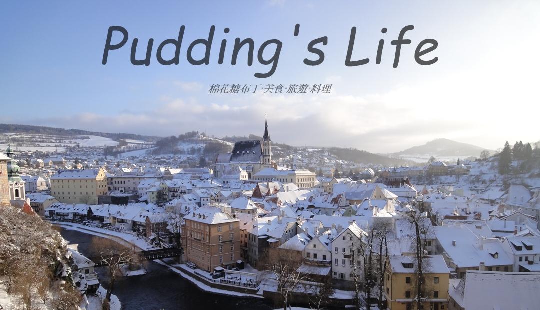 Pudding's Life