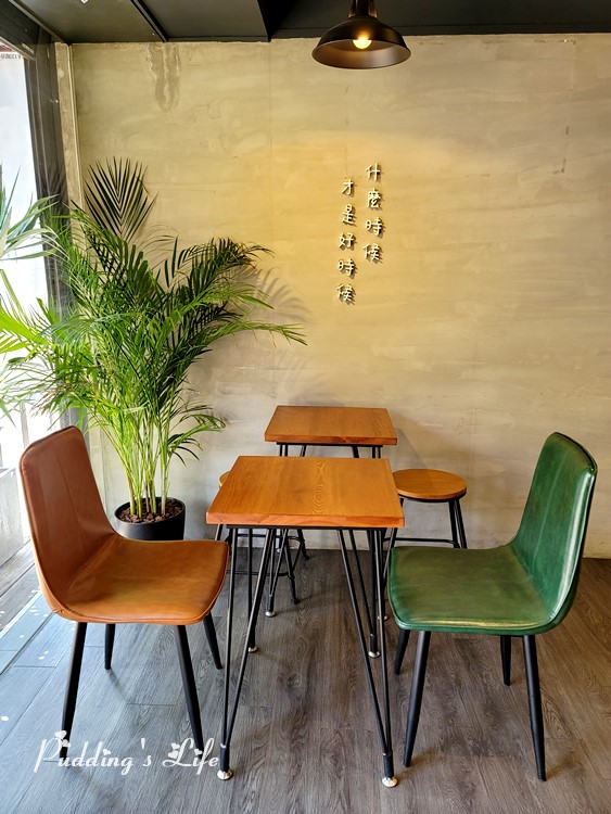 新竹是時候用餐環境
