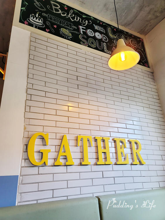 食聚咖啡GATHER CAFE