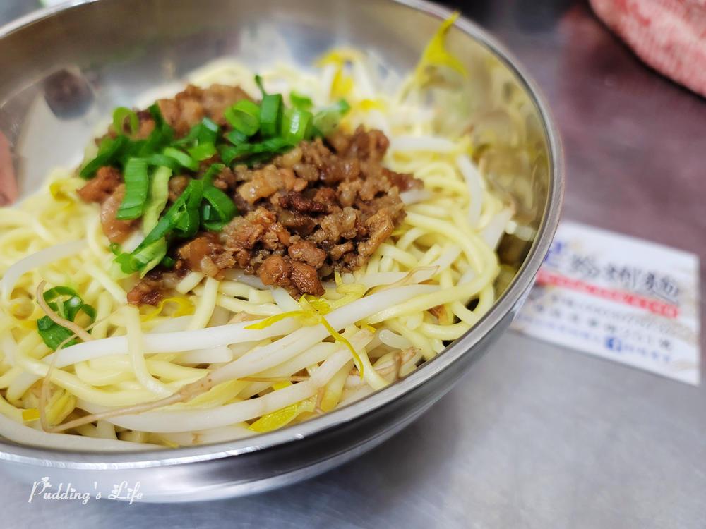 南桃吳記蛤蜊麵-乾麵