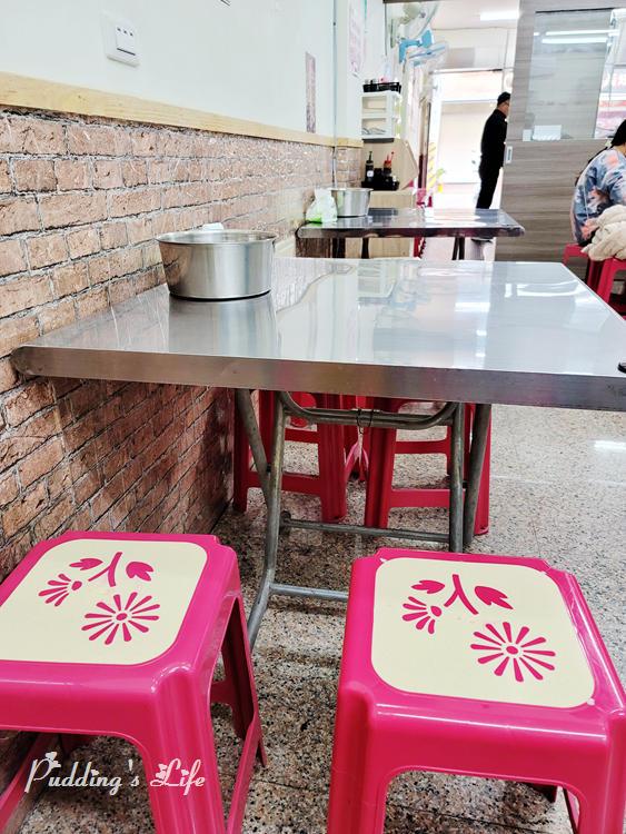 南桃吳記蛤蜊麵-內用座位