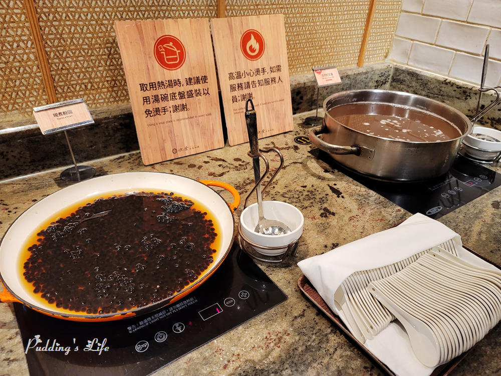 欣葉日本料理-甜湯