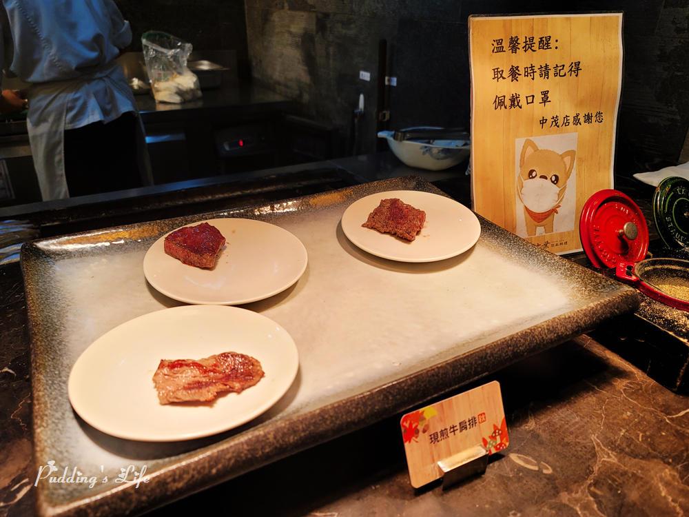 欣葉日本料理-現煎牛排