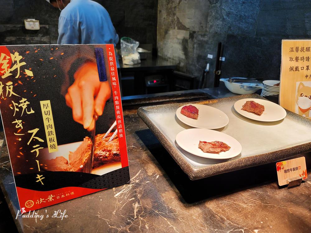 欣葉日本料理-牛肉鐵板燒