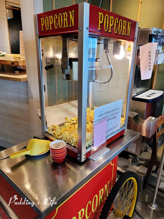 欣葉日本料理-爆米花