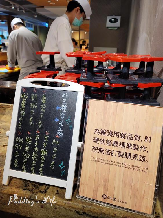 欣葉日本料理-手卷