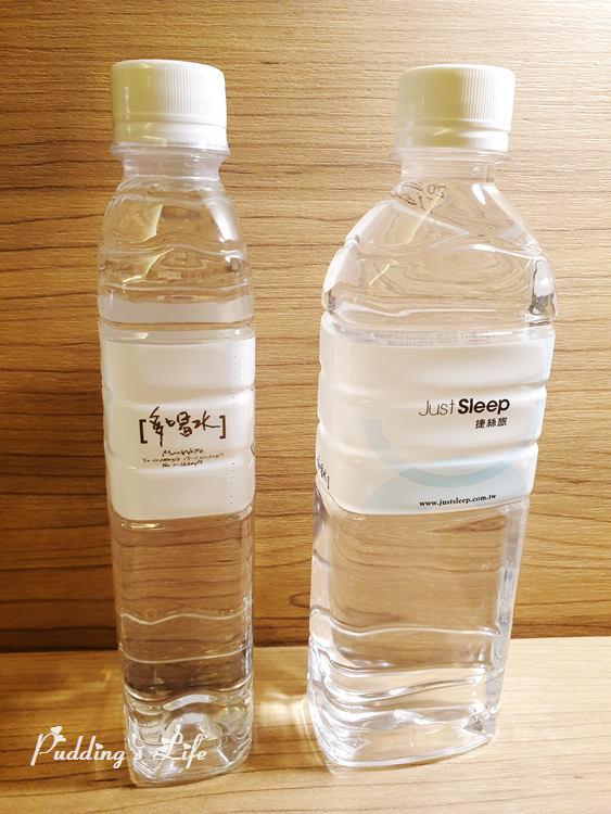 高雄捷絲旅-礦泉水