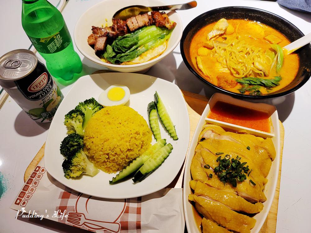 Daima大馬南洋料理-餐點