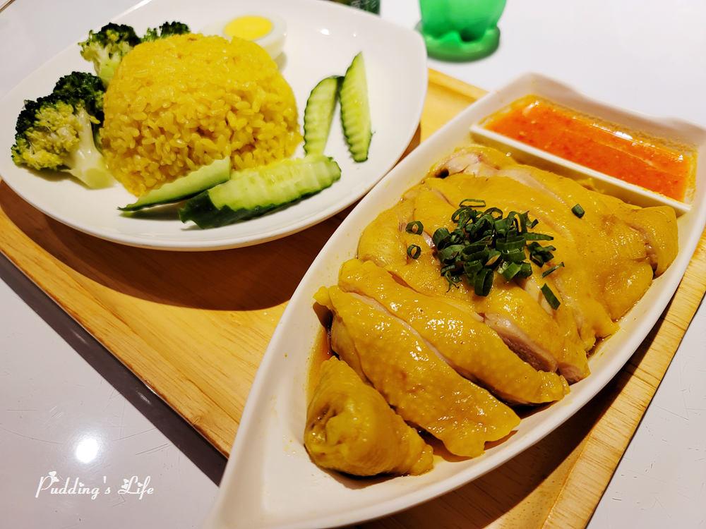 Daima大馬南洋料理-海南雞飯