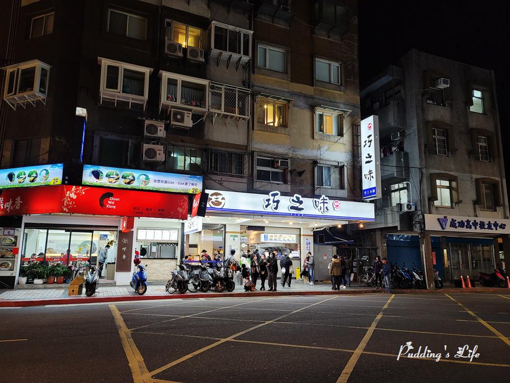 巧之味水工水餃濟南店