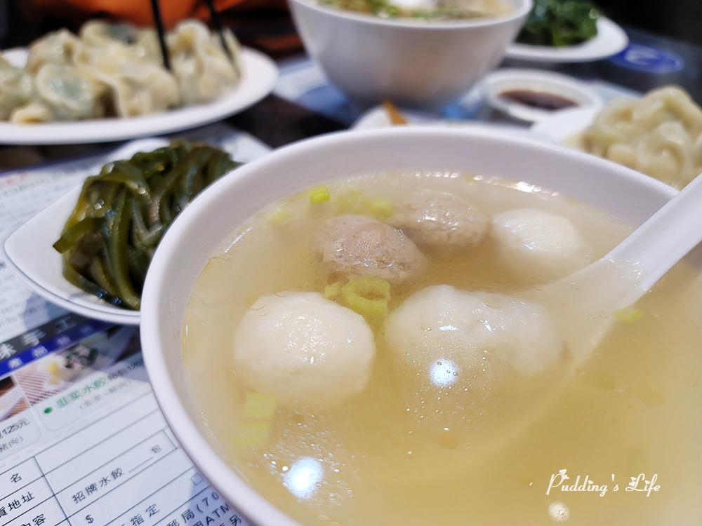 巧之味手工水餃-綜合丸子湯