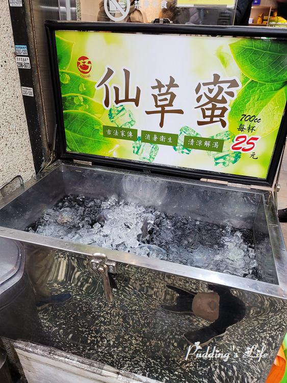 巧之味手工水餃-仙草蜜