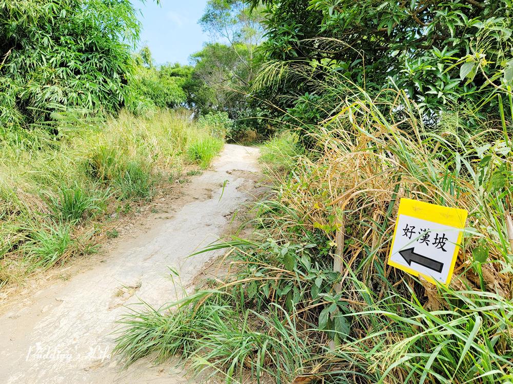 知高圳步道-往好漢坡指標