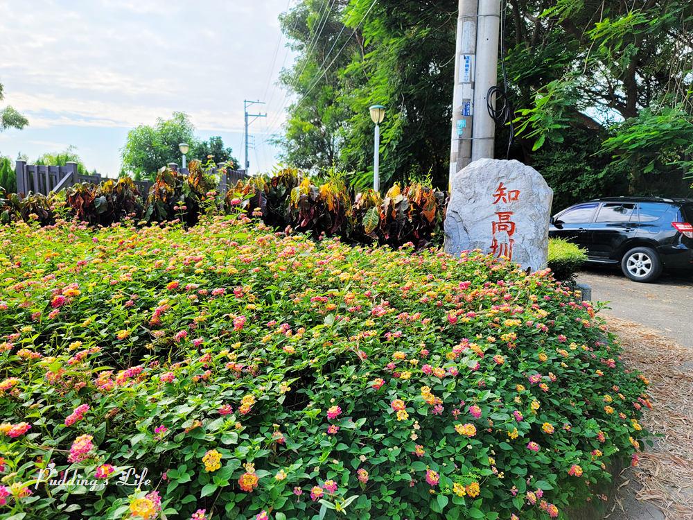 知高圳步道-入口