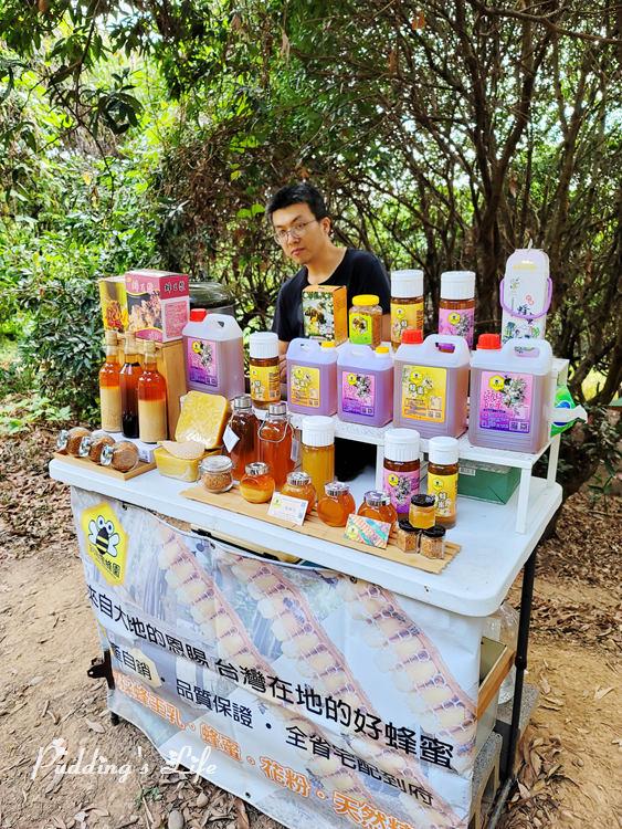 知高圳步道-向陽蜜蜂園蜂蜜