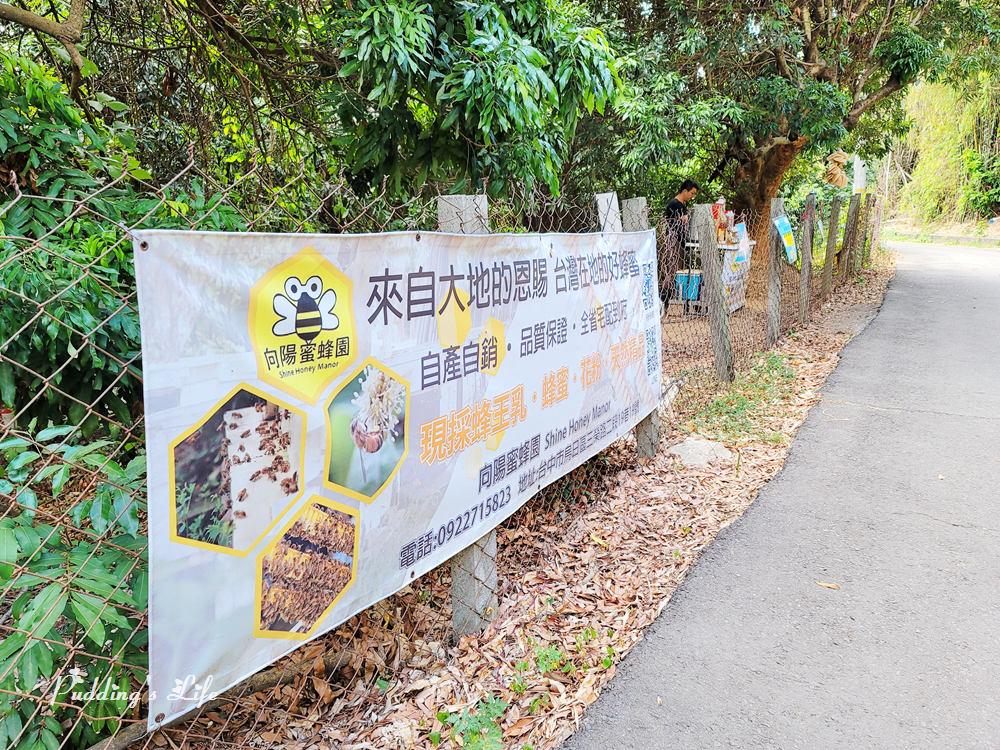 知高圳步道-向陽蜜蜂園