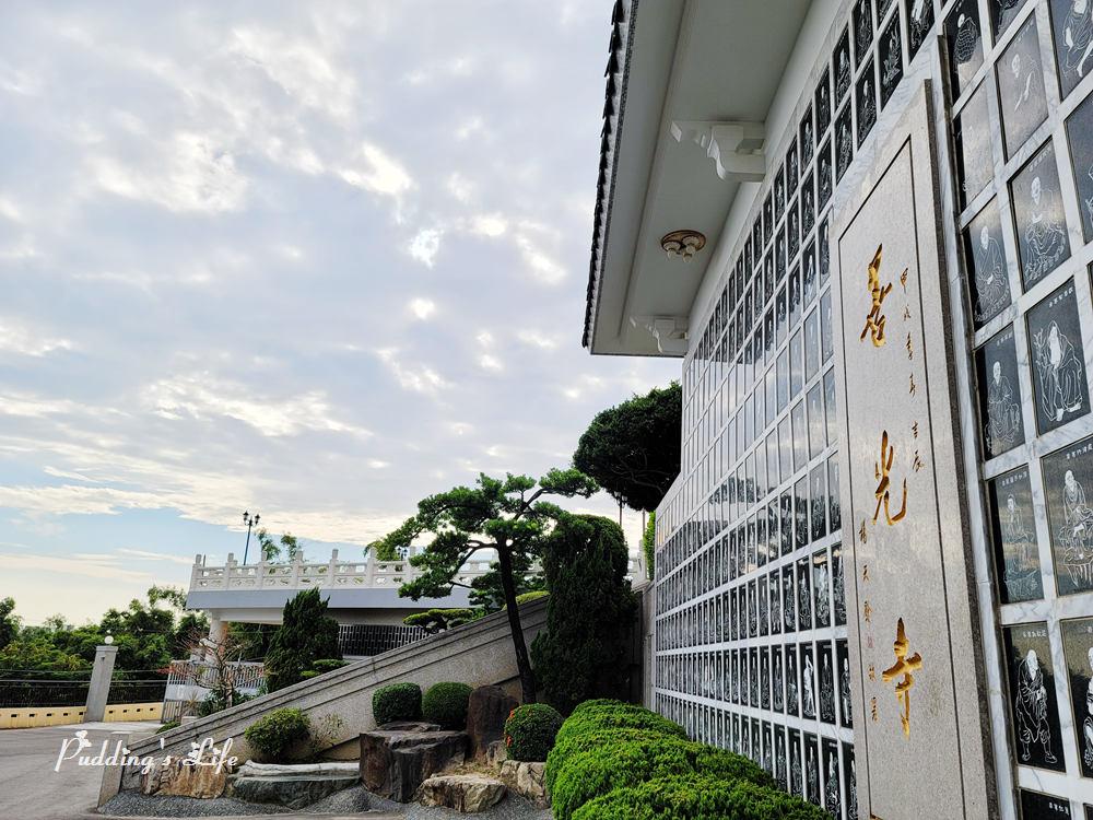 知高圳步道-善光寺停車