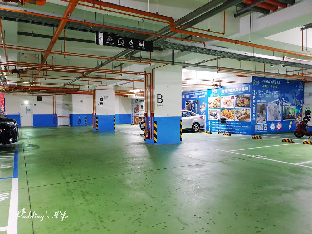 宏裕行花枝丸館-停車場