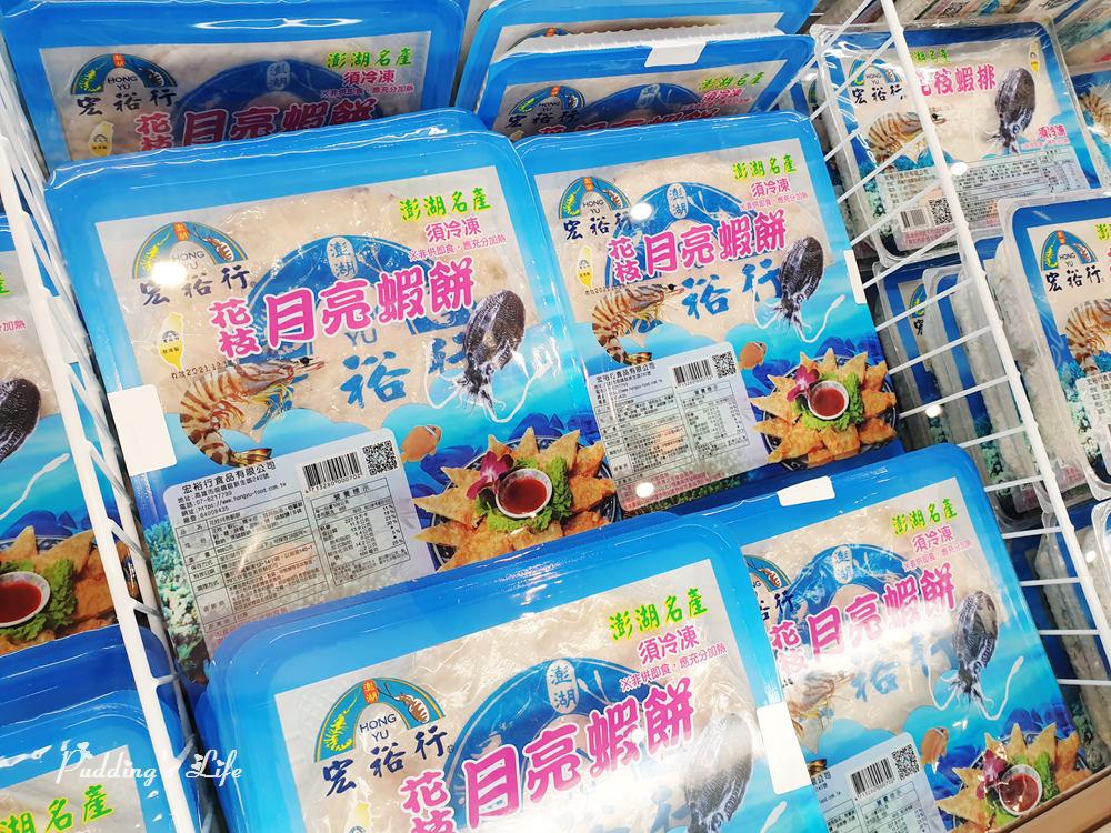 宏裕行花枝丸館-宏裕行月亮蝦餅