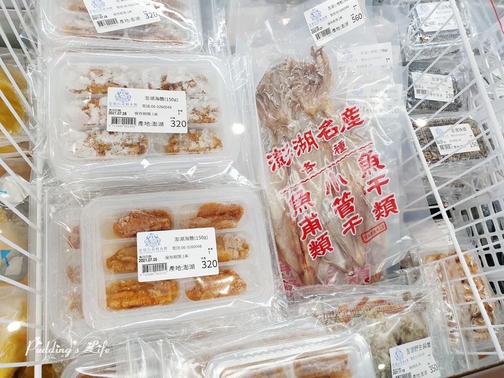 宏裕行花枝丸館-澎湖海膽