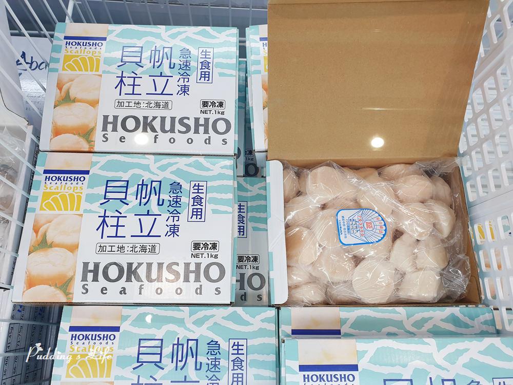 宏裕行花枝丸館-生食級干貝