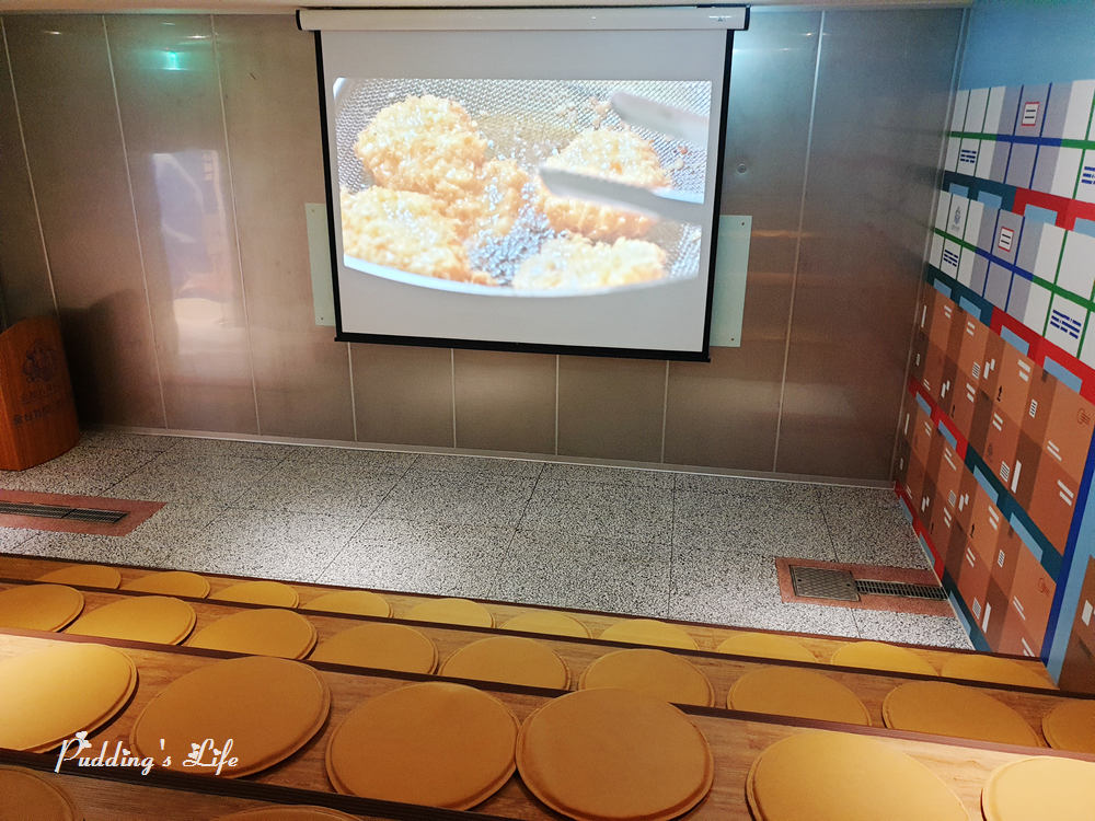 宏裕行花枝丸館-視聽室