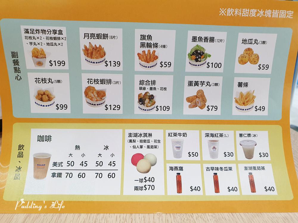 宏裕行花枝丸館-餐點menu