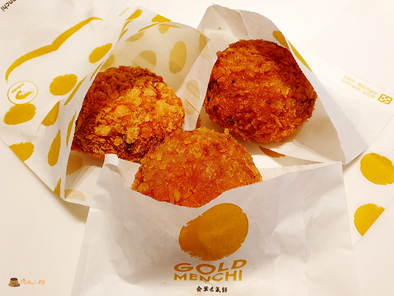 台北微風南山》金葉名氣餅Gold Menchi│日本炸肉餅在台一顆銅板價就吃到