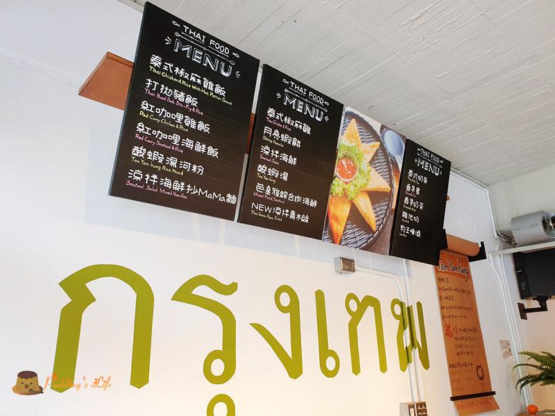 曼谷市場0003