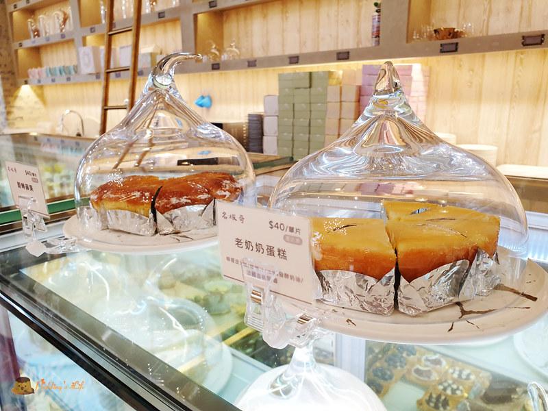 名坂奇洋菓子016