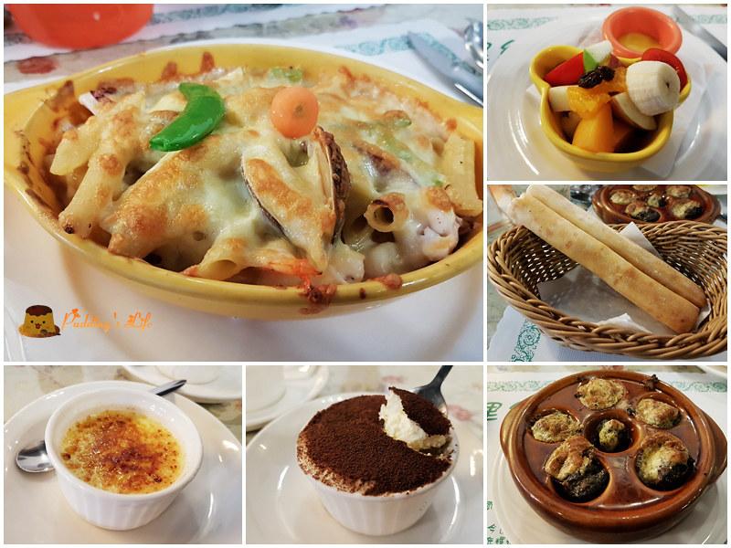 【新北美食】三重人的約會回憶《里約歐義廚房》歷史悠久老牌西餐廳(附菜單)