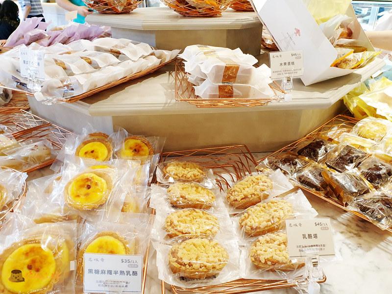 名坂奇洋菓子040