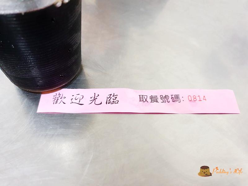 久昂臭豆腐013