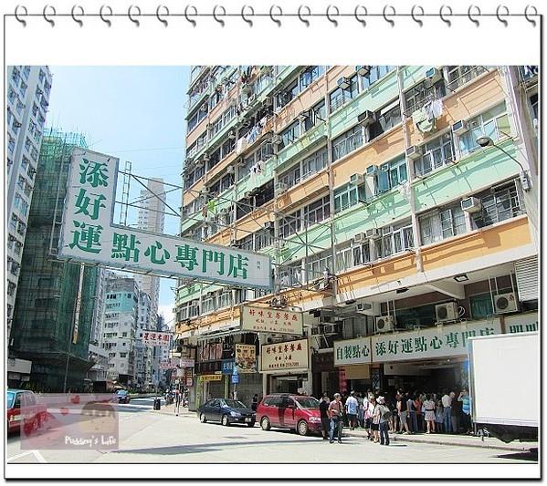 【香港-食】狂吃狂買狂暴走HK戰鬥營《添好運點心專門店》港式飲茶(深水埗)