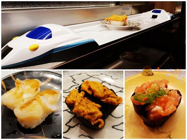 【桃園美食】蘆竹-壽司不迴轉改開新幹線《点爭鮮 Magic Touch》台茂購物中心餐廳