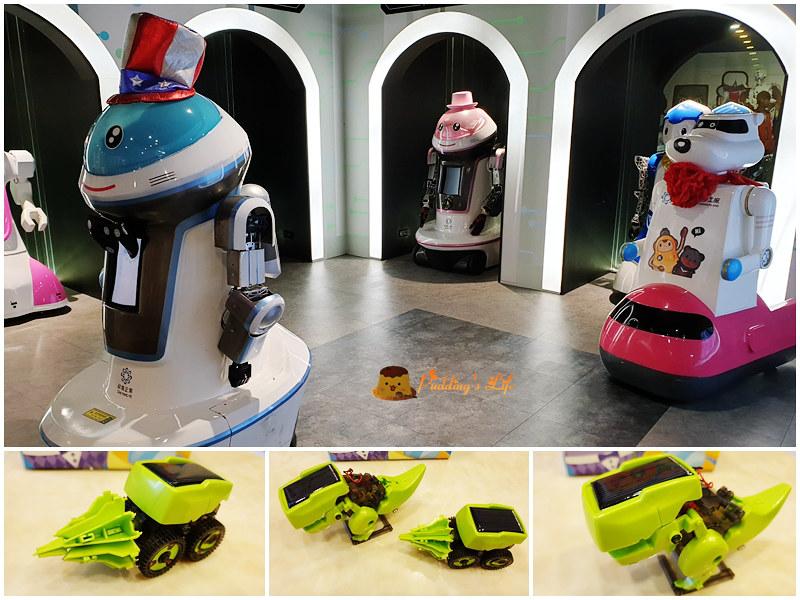 桃園親子景點│祥儀機器人夢工廠》亞洲唯一機器人觀光工廠