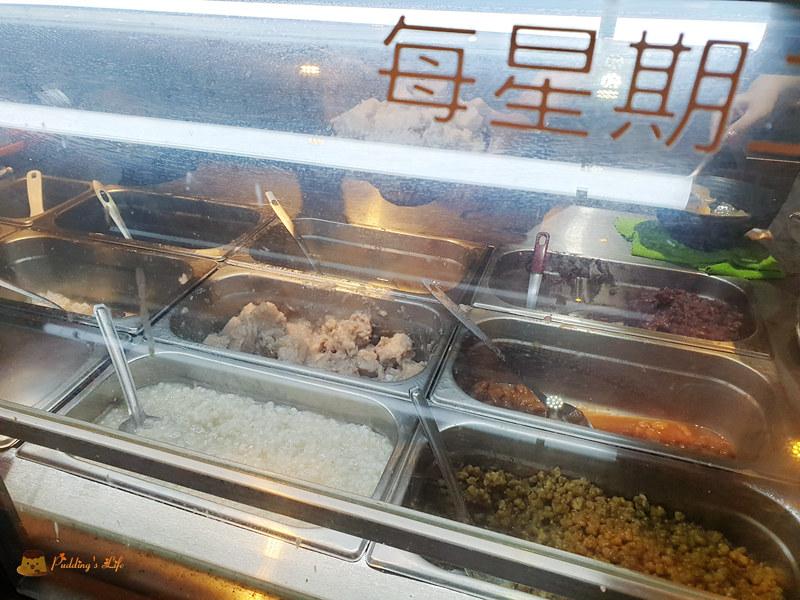 莊子土豆仁湯001