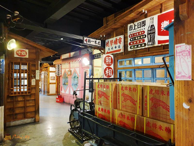 宜蘭觀光工廠│虎牌米粉產業文化館》回到那個年代吃米粉.玩米粉DIY