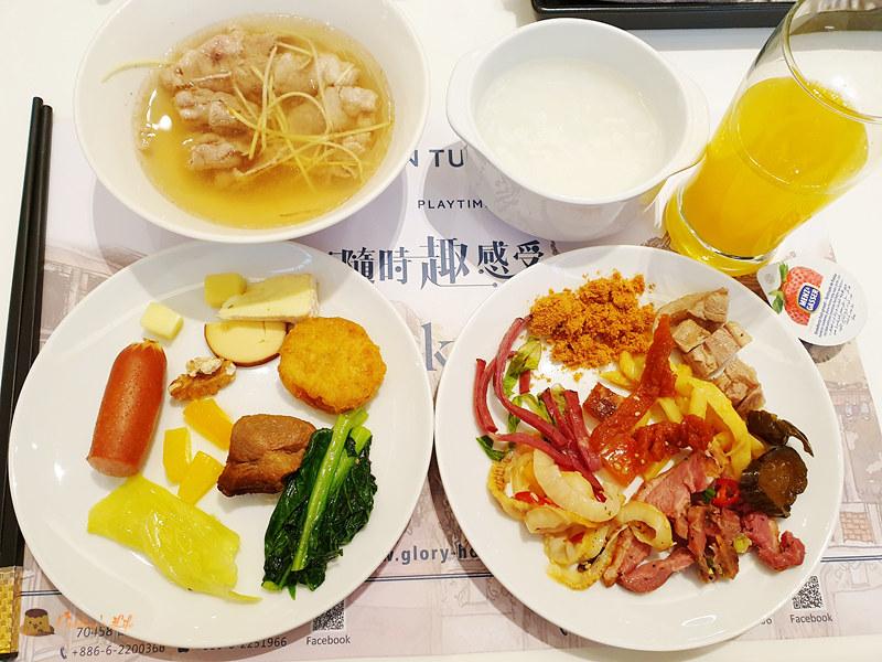 榮美金鬱金香酒店033