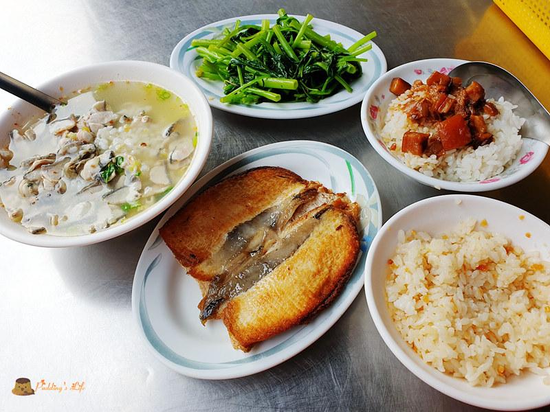 阿興虱目魚014
