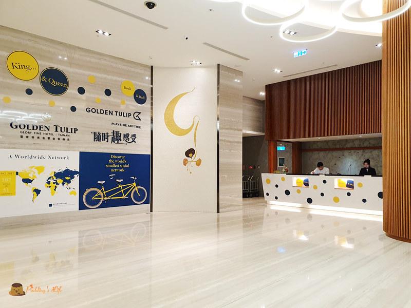 榮美金鬱金香酒店029