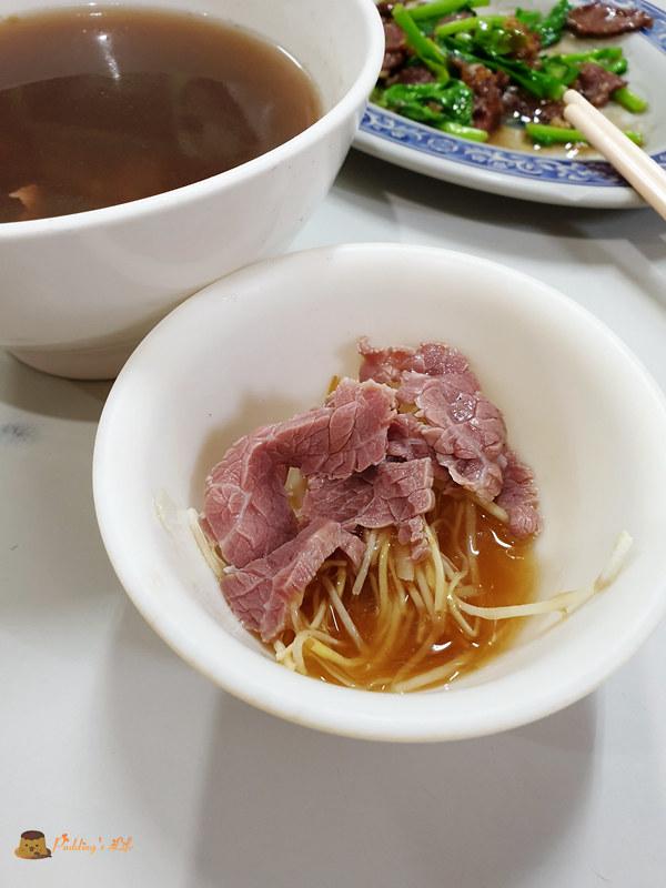康樂街牛肉湯17
