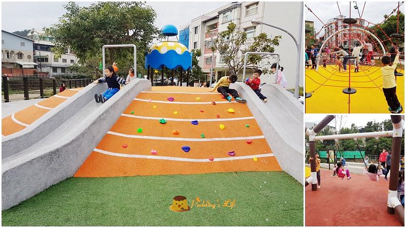 【新竹旅遊】竹東-遛小孩新去處《竹東中正公園》橘色山丘磨石子滑梯/沙坑/攀爬網