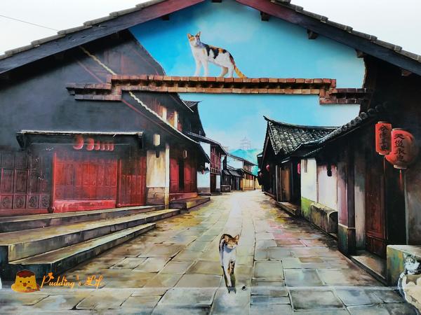 【嘉義旅遊】民雄-菁埔派出所旁3D立體貓村壁畫《菁埔社區貓世界》貓咪彩繪村