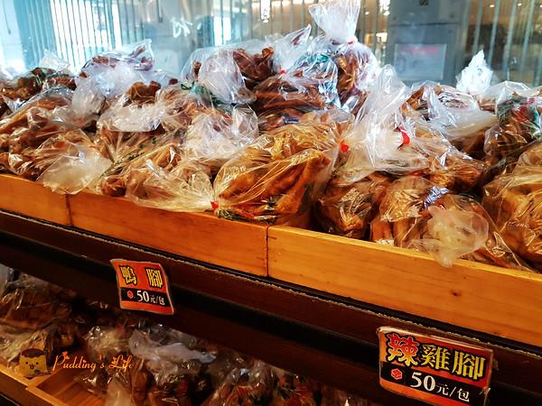 【台南伴手禮】府城老字號煙燻滷味專賣《松村魯味》赤崁樓對面/人氣宅配美食