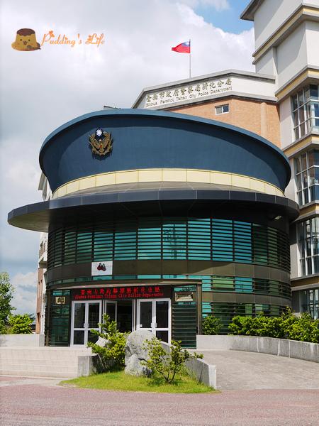 【遊記-台南】新化警察局巨大警帽建築《新化派出所》所長茶葉蛋