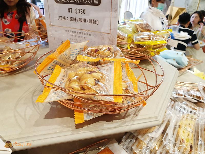 名坂奇洋菓子0043