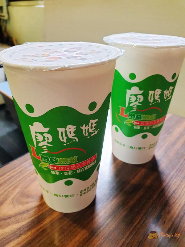 基隆飲料店│廖媽媽珍珠奶茶專賣舖》隱藏在二樓.基隆在地版珍奶