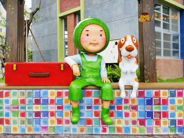 【遊記-宜蘭】宜蘭市火車站附近幾米繪本公園《幸福轉運站》粉紅大象站長/長頸鹿