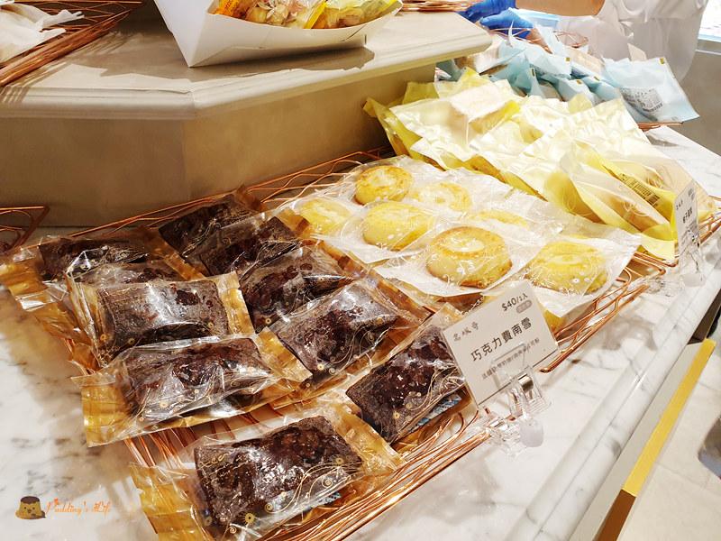 名坂奇洋菓子041